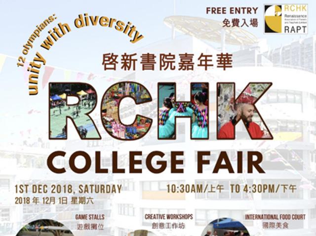 renaissance college esf hong kong rchk college fair 2018